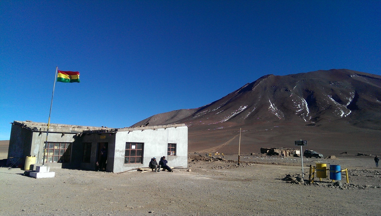 Bolivian Border Outpost